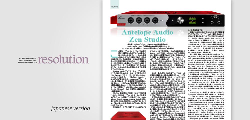 resolution JP zen studio
